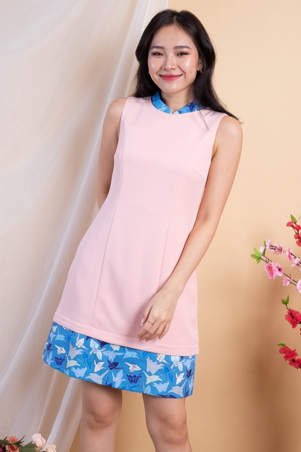 Paper Cranes Removable Collar Romper Dress in Pink [XS/S]